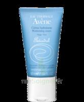 Pédiatril Crème hydratante cosmétique stérile 50ml à Bassens